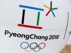 Построен стадион для проведения Олимпиады 2018