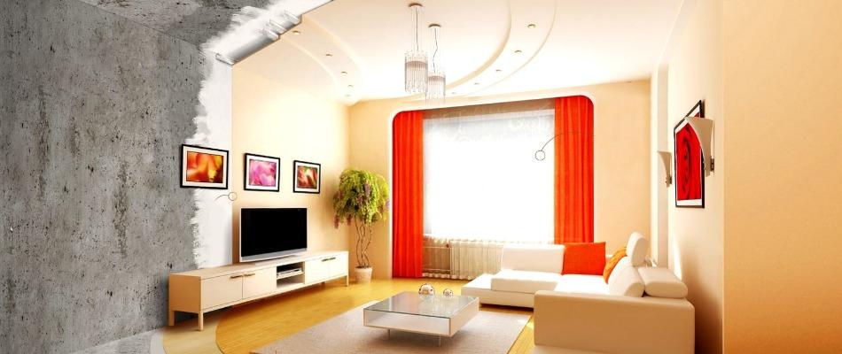 С чего начинать ремонт в квартире